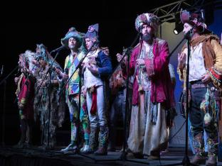Carnaval del festival de Afanas